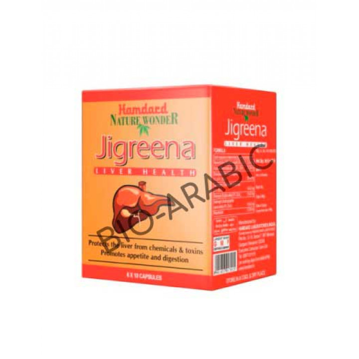 Jigreena капсулы для печени 60 капс