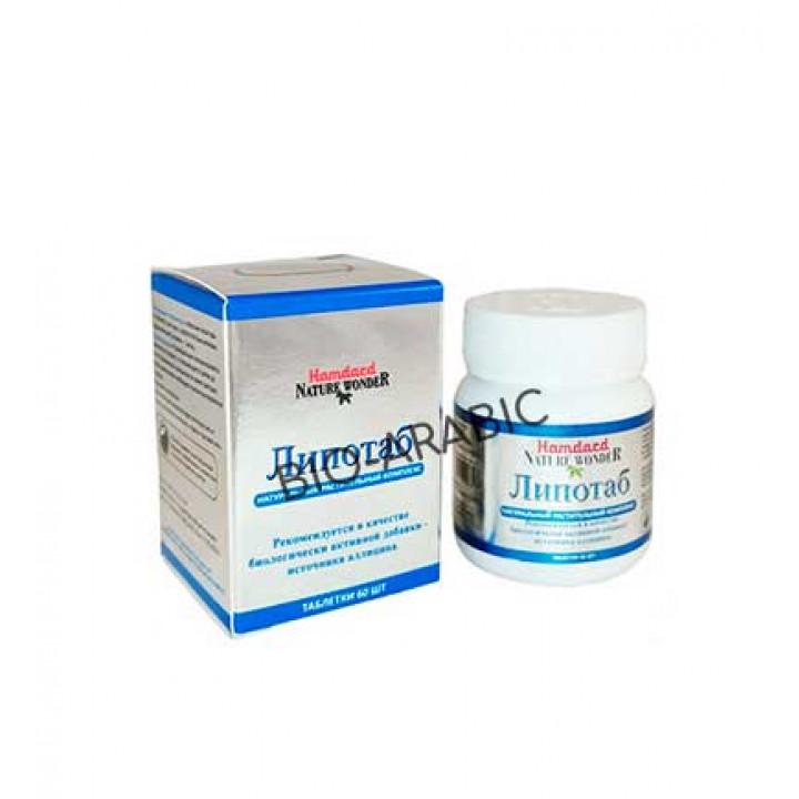 Капсулы для нормализации холестерина ЛипоТаб